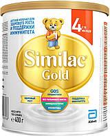 Суха молочна суміш Similac Gold 4 400 г (20030157)