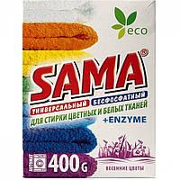 Бесфосфатный стиральный порошок SAMA автомат, весенние цветы, 400 г арт. 3720