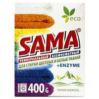 Бесфосфатный стиральный порошок SAMA автомат, горная свежесть, 400 г арт. 3706