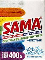 Бесфосфатный стиральный порошок SAMA автомат, морская свежесть, 400 г арт. 3713