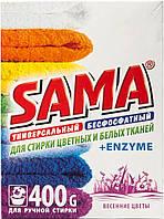 Бесфосфатный стиральный порошок SAMA для ручной стирки, весенние цветы, 400 г арт. 3799