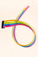 Тресс искусственный разноцветный