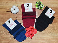 Носки женские высокие разного цвета без резинки, медицинские р.36-40