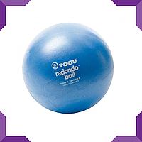 Мяч Togu 22 см, Redondo Ball, синий