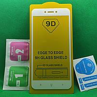 Xiaomi Redmi 4X Full Glue Защитное стекло Белый