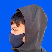 Маска многоразовая, защитная маска для лица Питта синий (унисекс)