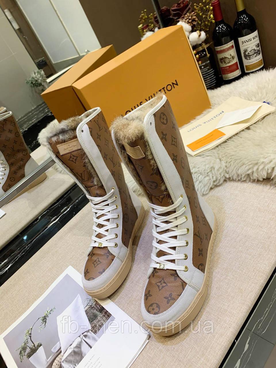 Высокие бело-коричневые ботинки Louis Vuitton на шнуровке