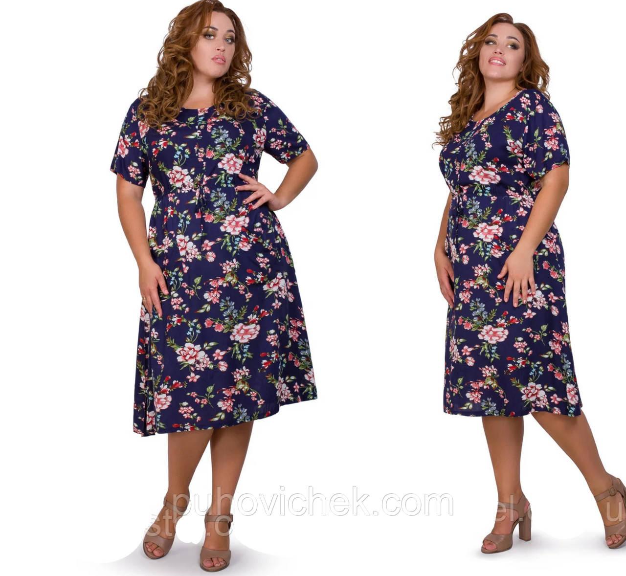 Женские платья летние размеры 50-56