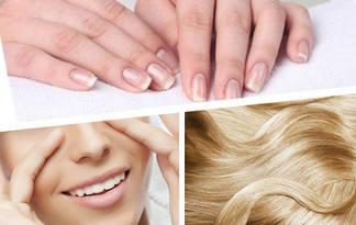 Здоров'я волосся, шкіри та нігтів