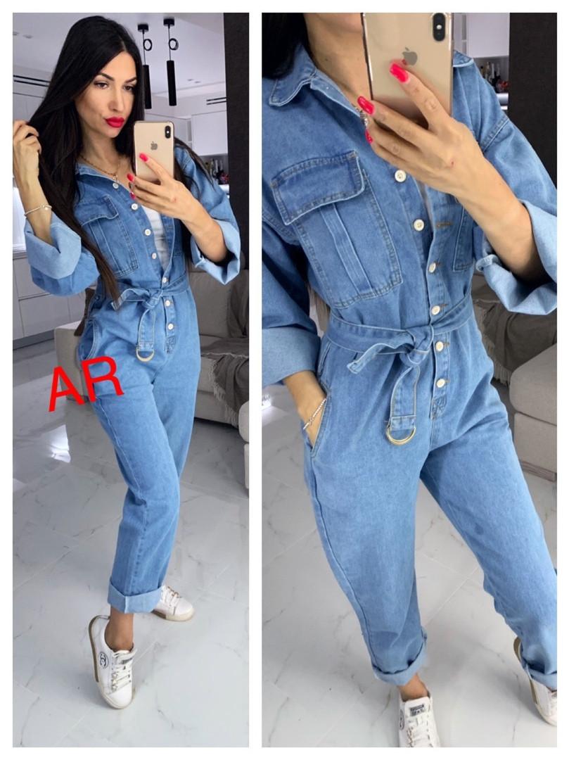 Женский стильный джинсовый комбинезон, голубого цвета