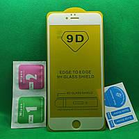 Защитное стекло для IPhone 6+ Plus, 6s Plus Full Glue 9D Белое захисне скло для