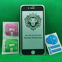Защитное стекло для IPhone 7 Full Glue 9D Черное захисне скло для