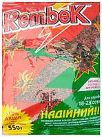 Инсектицид «Рембек» 550 г пшено красное (от медведки), оригинал