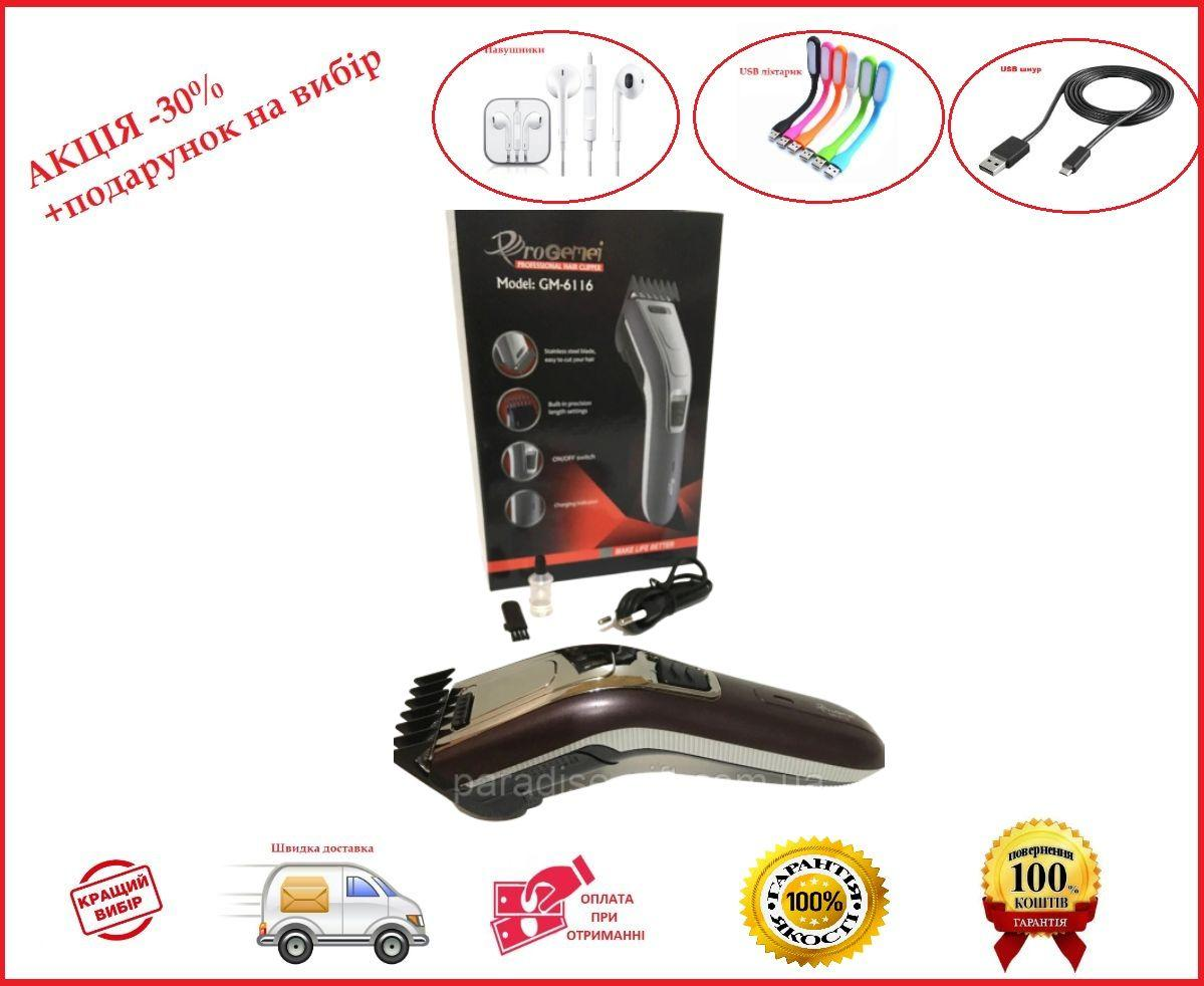 Беспроводная машинка для стрижки волос ProGemei GM-6116