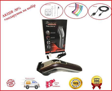 Беспроводная машинка для стрижки волос ProGemei GM-6116, фото 2
