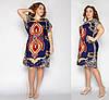 Женские платья летние размеры 50-54, фото 2