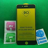 Защитное стекло для IPhone 7 Plus Full Glue 9D 9H на весь экран телефона клей по всей поверхности Черный