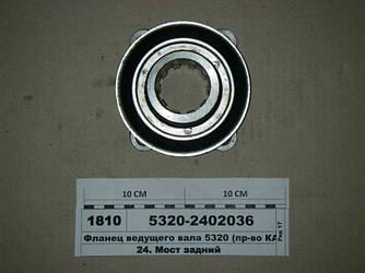 Фланец ведущего вала 5320 (пр-во КАМАЗ) 5320-2402036