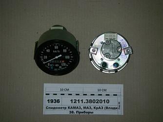 Спидометр электронный Ø100мм КАМАЗ, МАЗ, КрАЗ (Владимир) 1211.3802010