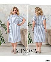 Літнє плаття великого розміру в смужку, розмір від 50 до 64, фото 2