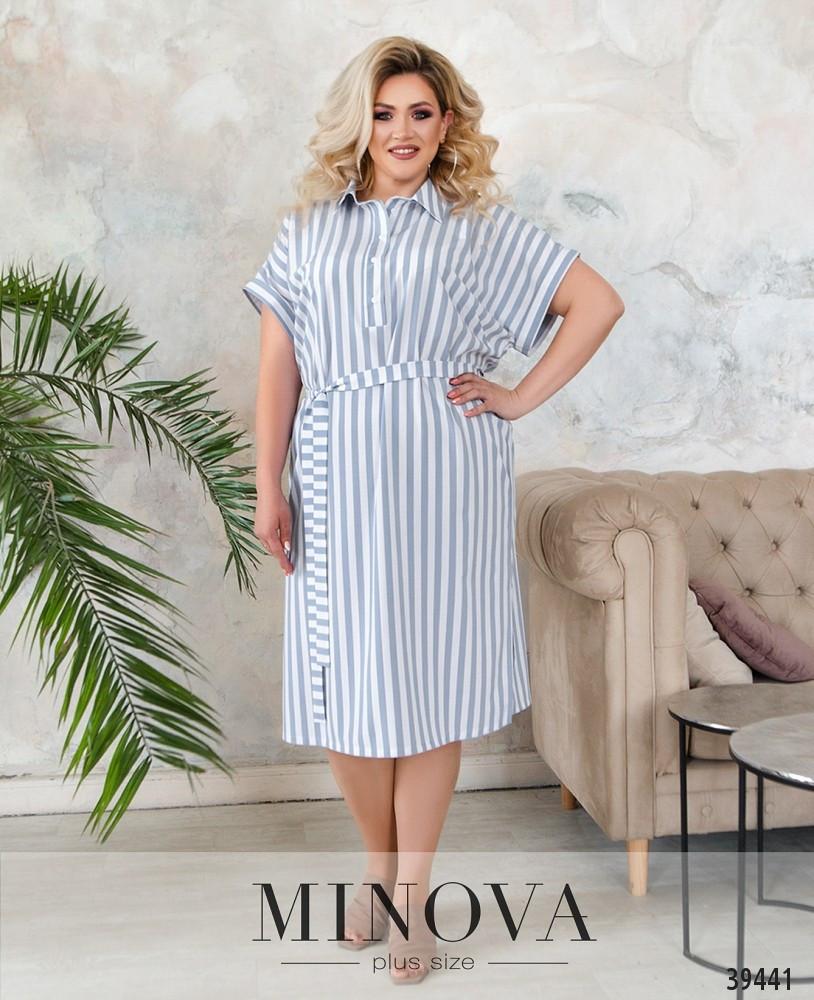 Літнє плаття великого розміру в смужку, розмір від 50 до 64