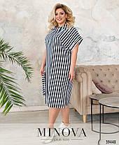 Літнє плаття великого розміру в смужку, розмір від 50 до 64, фото 3