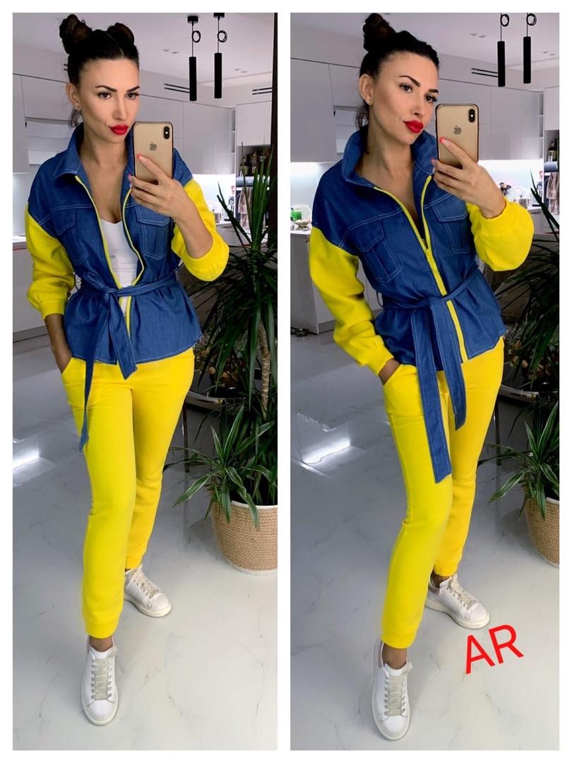 Женский стильный костюм: кофта и штаны,желтого цвета