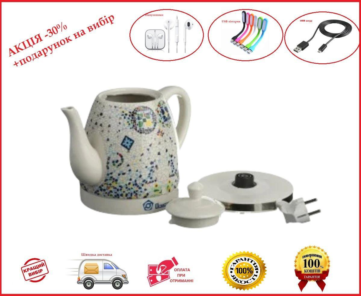 Электрочайник Domotec MS-5053 керамика 1.5л