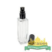 Флакон-спрей стеклянный (15мл) 2 цвета, тара для духов и антисептиков