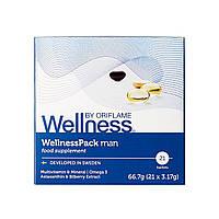 Вэлнэс Пэк для мужчин Орифлейм Wellness Pack