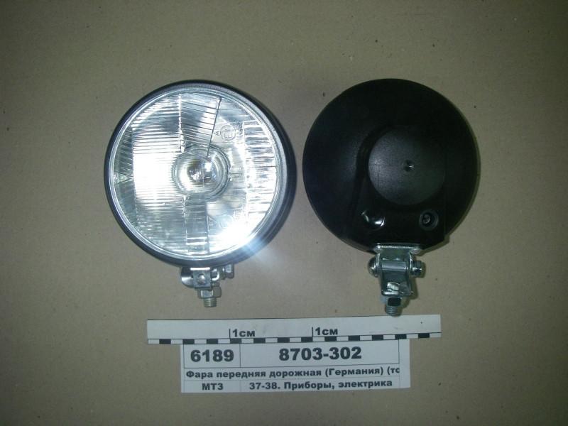 Фара передняя дорожная (толстая) 8703-302 (пр-во Белфар) 8703-302