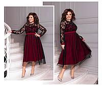Нарядное гипюровое платье с поясом миди, 2 цвета   р-р 50-52,54-56,58-60 Код 602Е