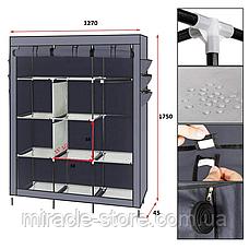 Складной тканевый шкаф Storage Wardrobe на 3 секции органайзер для одежды, фото 3