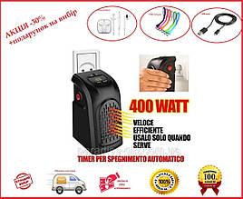Портативний обігрівач Rovus Handy Heater 400 ватт HH-3561