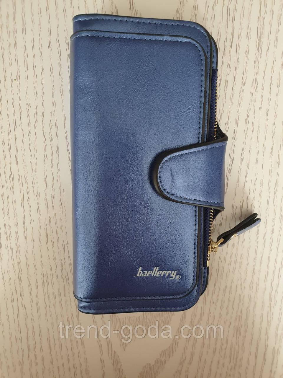 Женский кошелек клатч портмоне Baeller Forever синий блестящий