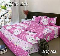 Полуторное постельное белье Тет-А-Тет НК-108(эконом)
