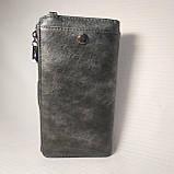 Класичний жіночий гаманець / Классический женский кошелек DS-PU-0001, фото 2