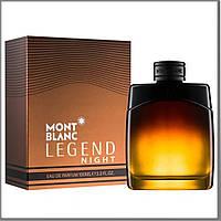 Mont Blanc Legend Night парфюмированная вода 100 ml. (Монблан Легенда Ночь), фото 1