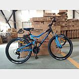 Велосипед Azimut Scorpion 26 x17 GFRD 2020, фото 2