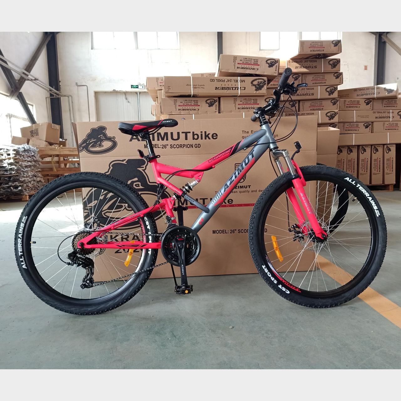 Велосипед Azimut Scorpion 26 x17 GFRD 2020