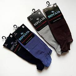 Короткие мужские носки Версаль/ Украина, Червоноград