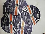 """ТМ """"КОРУНД""""  Відрізний диск по металу  150*1,6*22,2 мм  (25шт), фото 2"""