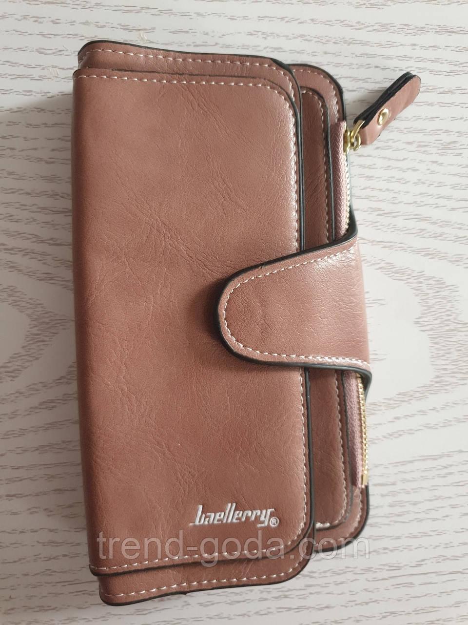 Женский кошелек клатч портмоне Baeller Forever кофейного цвета
