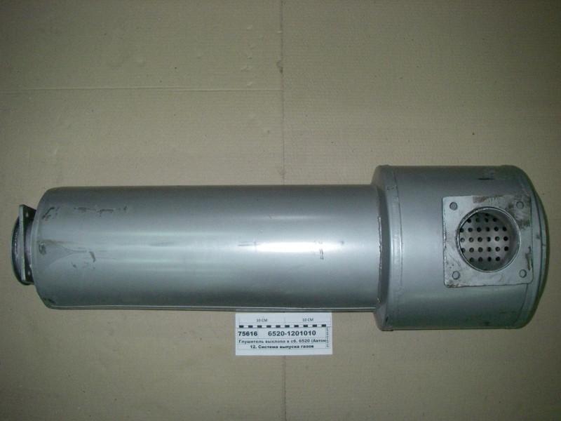 Глушитель выхлопа в сб. 6520 (СТМ S.I.L.A., UA) 6520-1201010