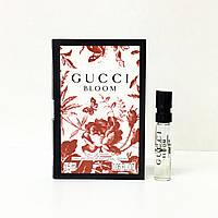 Пробник аромата Gucci Bloom 1.5 ml