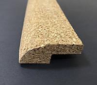 Пробкова кромочная планка з пазом/плитус 900х40х15мм, LP1