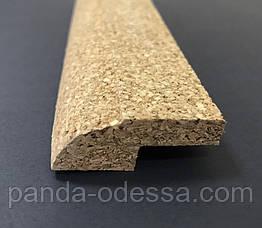 Пробковая кромочная планка с пазом/плитус 900х40х15мм, LP1