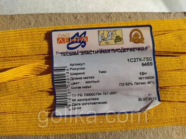 Резинка швейная жёлтая 0,7см Беларусь