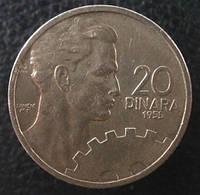 20 динар 1955 года