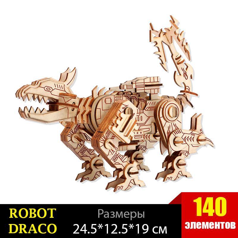 Конструктор 3D деревянный робот дракон